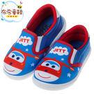 《布布童鞋》SuperWings超級飛俠杰特藍色透氣兒童休閒鞋室內鞋(15~20公分) [ M8C608B ]