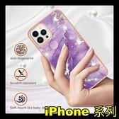 【萌萌噠】iPhone13 12 11系列 Mini Pro Max 新款 電鍍邊框系列 大理石保護殼 全包防摔軟殼 手機殼