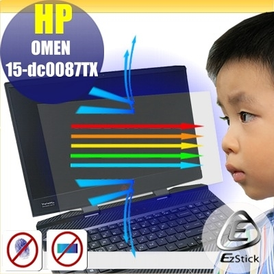 ® 【Ezstick】HP OMEN 15-dc0086TX 15-dc0087TX 防藍光螢幕貼 抗藍光
