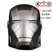 【A Shop】CAMINO Marvel 漫威授權 1:1藍牙音響 戰爭機器Mark3頭盔