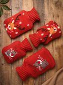 聖誕交換禮物注水熱水袋女暖水袋可愛暖手寶迷你【奈良優品】
