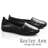 ★2016秋冬★Keeley Ann全真皮素面質感舒適輕便休閒鞋(黑)