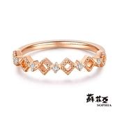 蘇菲亞SOPHIA - 堅定不移玫瑰金鑽石戒指