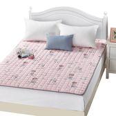 床墊保護墊薄款墊被防滑可折疊墊背床褥子雙人1.8M/1.5米床護墊LVV7578【衣好月圓】TW