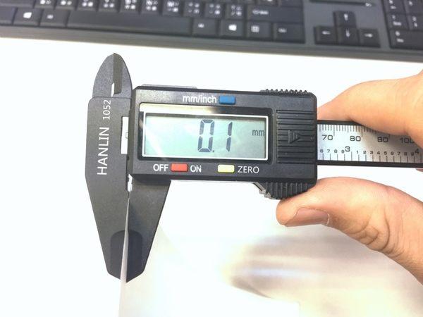 【風雅小舖】HANLIN-1052大螢幕液晶顯示游標尺 一目了然-快速測量-學生設計人必備