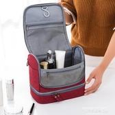 旅行收納包旅行洗漱包防水化妝包男士出差便攜收納包袋套裝女大容量旅游用品 萊俐亞