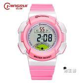 兒童手錶女孩電子錶防水 小學生運動電子手錶女夜光多色 特惠免運