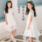 兒童連衣裙 女童蕾絲連衣裙白色2019夏季童裝兒童棉質鏤空荷葉邊公主裙中大童【星時代女王】