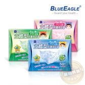 【藍鷹牌】粉色 2-6歲幼幼立體防塵口罩 50片/盒(束帶式/寶貝熊圖案)