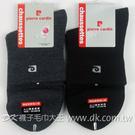 皮爾卡登 PC203 寬口襪 休閒襪 (...