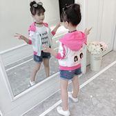 女童防曬衣 新款韓版夏季防紫外線薄夏裝洋氣 LR2057【Pink 中大尺碼】