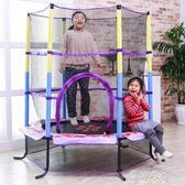 蹦蹦床兒童蹦床家用室內小孩跳跳床彈簧寶寶彈跳床彈力繩護網蹦床YYP  蓓娜衣都