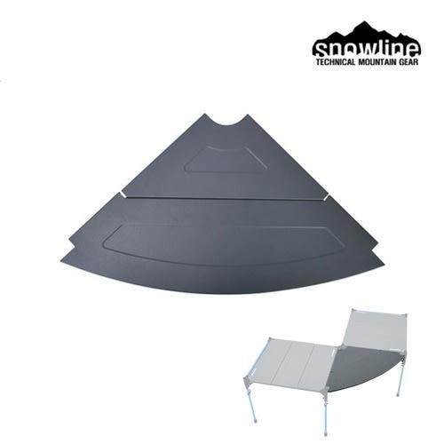 Snowline 韓國 CT鋁板系統桌轉角桌板 SN65UTA009 M3,L6配件系統桌配件 魔術桌 折收桌 [易遨遊]