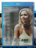 影音專賣店-Q09-014-正版BD【春心蕩漾:俏媽咪】-藍光電影(直購價)
