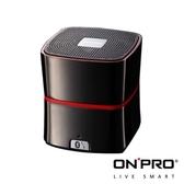 ONPRO MA-SP07 金屬質感攜帶型藍牙喇叭送行動電源