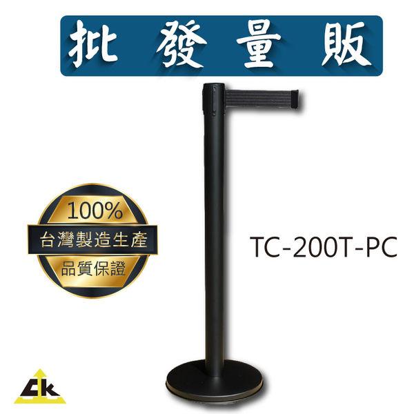 【鐵金鋼】TC-200T-PC 開店/欄柱/紅龍柱/旅館/酒店/俱樂部/餐廳/銀行/MOTEL/遊樂場/排隊/動線規劃