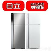 日立【RV469PWH】460公升雙門(與RV469同款)冰箱PWH典雅白