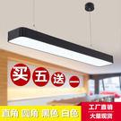 LED長條辦公室吊燈 長方形簡約現代吸頂燈臥室超市商場學校吊線燈【快速出貨】jy