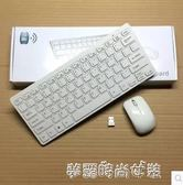 無線鍵盤 迷你鍵盤小鍵盤 筆記本台式電腦USB巧克力工業POS機igo 〖滿千折百〗