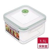 Keyway 真鮮方型微波保鮮盒VS-1100(1.1L)【愛買】