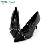 Bo Derek 金屬鍊飾拼接尖頭高跟鞋黑色