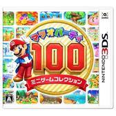 【軟體世界】3DS 瑪利歐派對 100 種小遊戲特輯 日文版 (日規機專用)