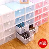 鞋盒 8個裝抽屜式鞋盒 塑料透明鞋盒鞋子收納盒日本簡易鞋箱子收納箱