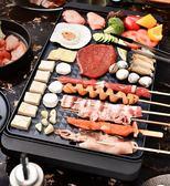 豪瓷燒烤爐家用電烤爐無煙燒烤肉機家用烤爐烤肉盤電烤盤燒烤架鍋 生活故事