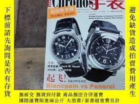 二手書博民逛書店罕見手錶2006.4Y271632