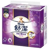 舒潔頂級三層舒適竹萃抽衛94抽20包【愛買】