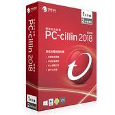 1人2年 趨勢 PC-cillin 2018 雲端版 (軟體一經拆封,恕無法退換貨)