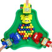 青蛙吃豆兒童親子2-4人玩具男孩桌面搶珠益智互動青蛙游【七夕節八折】