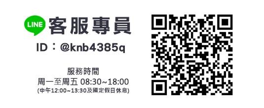eoa168-hotbillboard-384fxf4x0535x0220_m.jpg