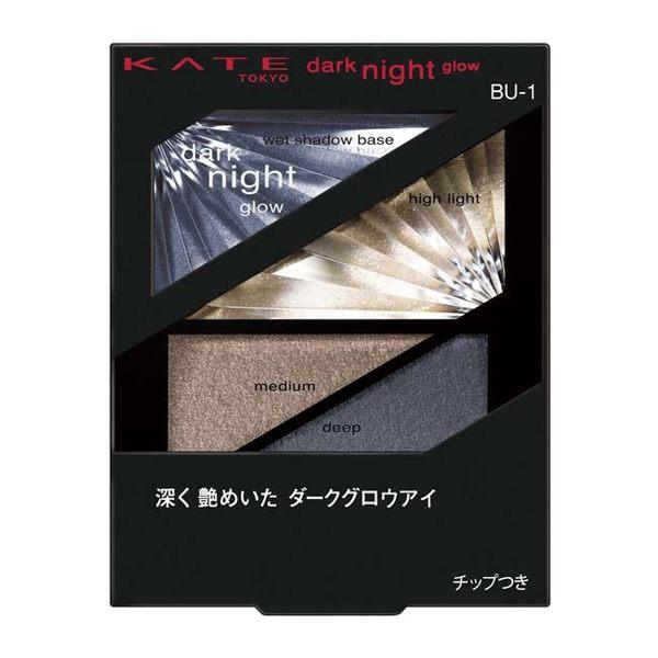 凱婷 闇夜光感眼影盒 BU-1