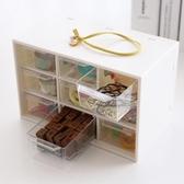 簡約9 格迷你型桌面抽屜式收納盒儲物透明首飾盒小物整理伊衫風尚