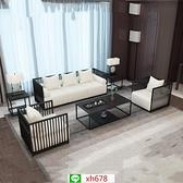 新中式沙發組合現代禪意中國風小戶型客廳酒店鐵藝卡座套裝家具【頁面價格是訂金價格】