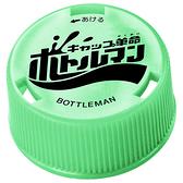 激鬥瓶蓋人 BOT-23 瓶蓋人官方瓶蓋(基本-夜光版)Vol.03_BO18677