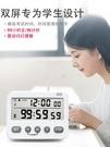 計時器 計時器提醒器學生做題可靜音學習考研鬧鐘番茄鐘時間【免運直出】