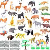 軟膠兒童仿真動物世界恐龍玩具套裝模型老虎獅男孩女孩禮物3-6歲