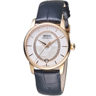MIDO美度錶 BARONCELLI II永恆系列綺彩腕錶  M0072073611600