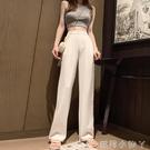 春裝2021新款小個子150白色高腰西裝闊腿褲女夏垂感155矮個子春秋 蘿莉新品