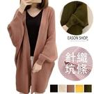 EASON SHOP(GW9097)韓版...