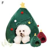 狗日子《京都花園》聖誕皇冠窩 寵物暖暖床 貓咪/小型犬睡窩 睡袋窩 寵物睡袋