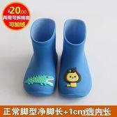 兒童雨鞋男女童1-2-3歲寶寶水鞋加絨雨靴子防滑塑膠鞋 完美情人精品館