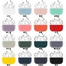 【SZ24】airpods pro 保護套 純色藍牙耳機套 airpods pro 保護殼 airpods pro 套