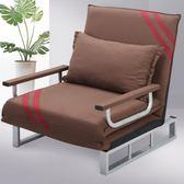 沙發床 AT-500-2 單人坐臥兩用沙發床【大眾家居舘】