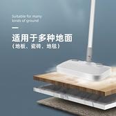 家用蒸汽拖把高溫除菌除螨電動擦地拖布非無線地板清潔拖地機