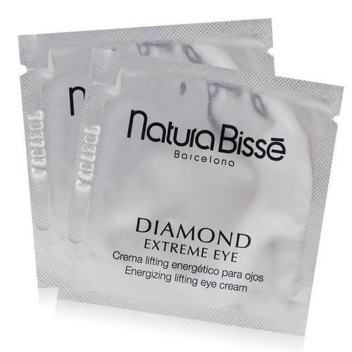 西班牙 NATURA BISSE 鑽石極緻賦活眼霜(2ML)X2【美麗購】