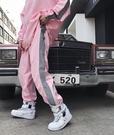 FINDSENSE H1 2018 夏季 新款 高端潮牌 反光 織帶粉色 抽繩拉