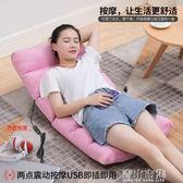 單人沙發  懶人沙發單人臥室可愛女孩房間地上宿舍榻榻米小沙發床上靠背椅子 YYJ 青山市集